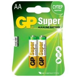Ultra Plus Alkaline battery (2)